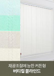 포인트줄무늬 보급형버티컬-투타스