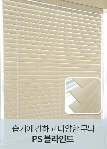 습기에 강한 R.G.B Plain Clolor - 7400