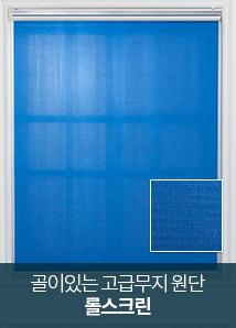 그라운드- 블루
