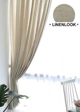 린넨룩 커튼 오트밀 Y-9509