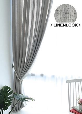 린넨룩 커튼 라이트그레이 Y-9510