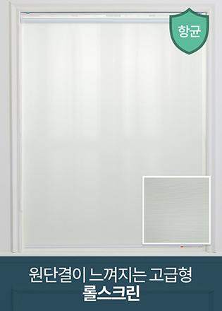 항균 무늬롤스크린-샌엘리호_다크그린